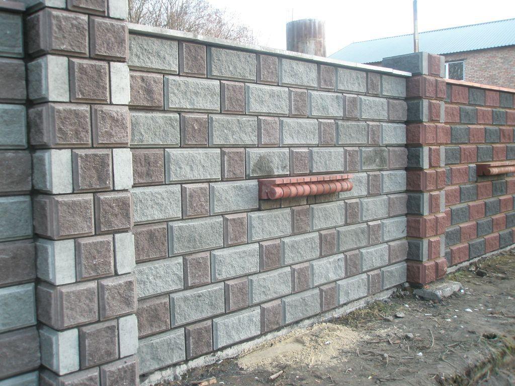 Жби забор для дома плита железобетонная пк